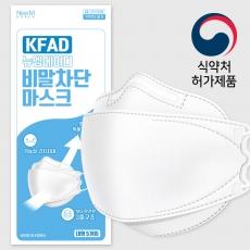 [20매 쿠폰상품] 뉴엠 KF-AD 비말차단마스크(대형 20매)